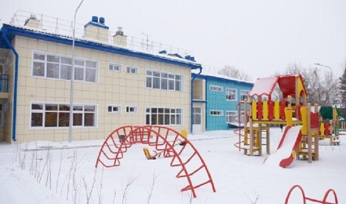 Мэр Иркутска проверил новые детские сады
