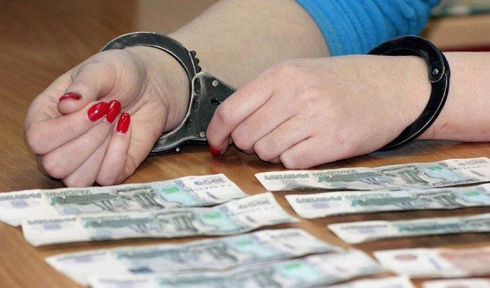 ВУсолье главный бухгалтер школы-интерната присвоила более 8миллионов рублей