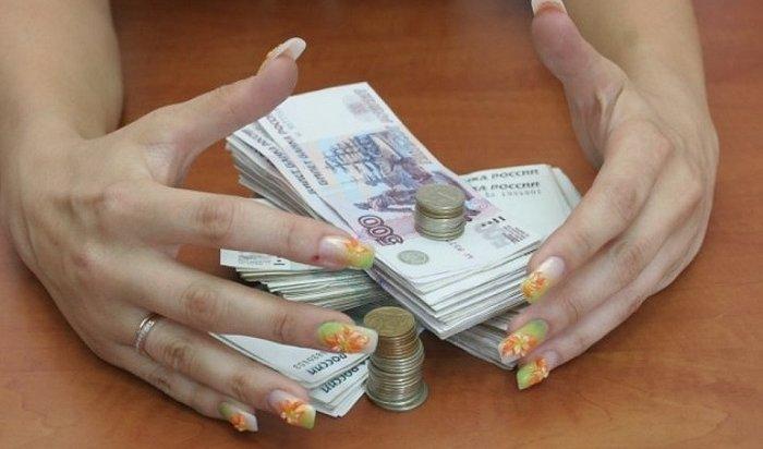 ВБратске экс-главбуха подозревают вмошенничествах на4миллиона рублей