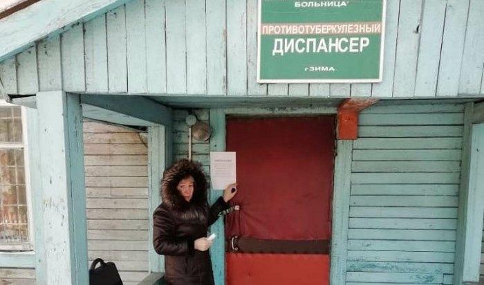 Противотуберкулезное отделение закрыли вЗиминской городской больнице натри месяца