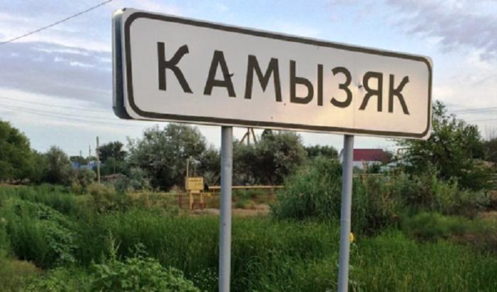 Представителей администрации Камызяка задержали завзятки