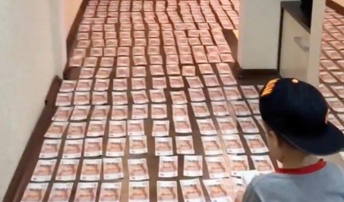 Дети татарского бизнесмена выложили «ковер» изпапиных денег (Видео)