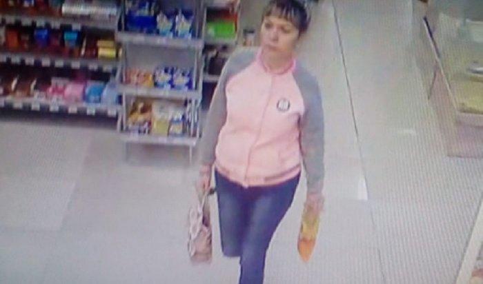 ВИркутске разыскивают девушку, которая взяла забытый всупермаркете кошелек (Видео)