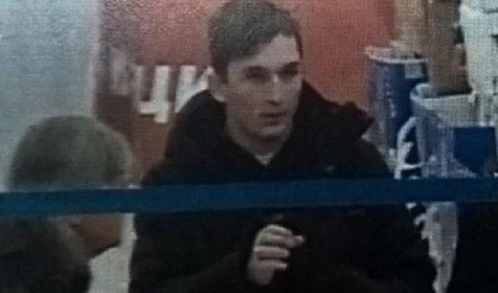 Студента, похитившего планшет виркутскомТЦ, задержали полицейские благодаря Instagram