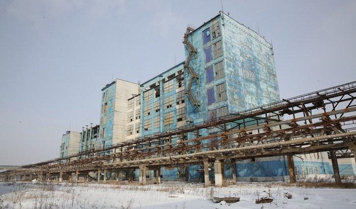 Режим повышенной готовности вИркутской области планируют ввести с7февраля из-за «Усольехимпрома»