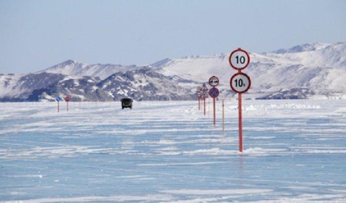 Ледовую переправу наОльхон открыли вИркутской области