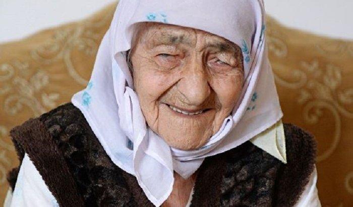 ВЧечне ввозрасте 129лет умерла самая пожилая жительница планеты