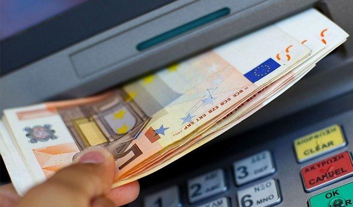 Житель Китая украл через банкоматы 1$миллион, снимая наличные вполночь
