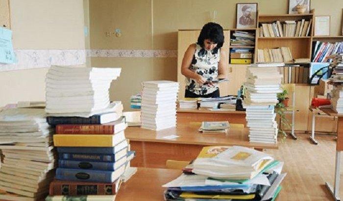 Недорадости: Всписок Минпросвещения РФмогут вернуть почти 500школьных учебников