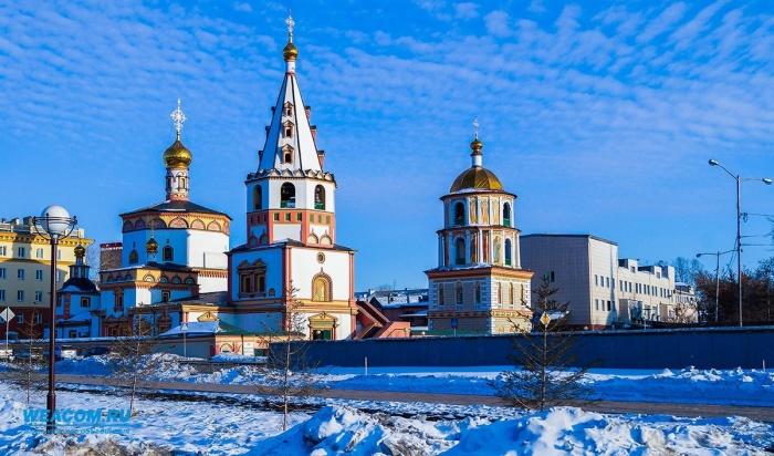 Долгожданное потепление вИркутске ждут вконце этой недели