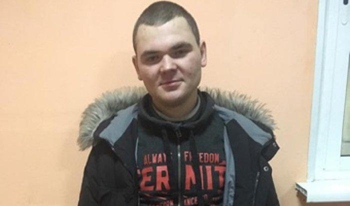 ВИркутске работник автомойки угнал уклиента автомобиль Toyota Land Cruiser