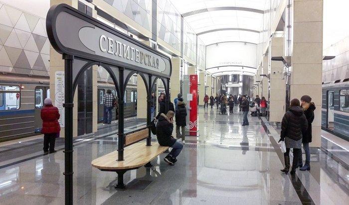 Вмосковском метро мужчина чудом выжил под поездом (Видео)