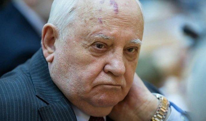 Горбачев резко высказался поповоду выхода изДРСМД