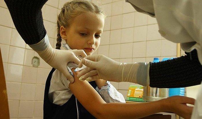 В Иркутске школьного педиатра привлекут кответственности занарушения при вакцинации