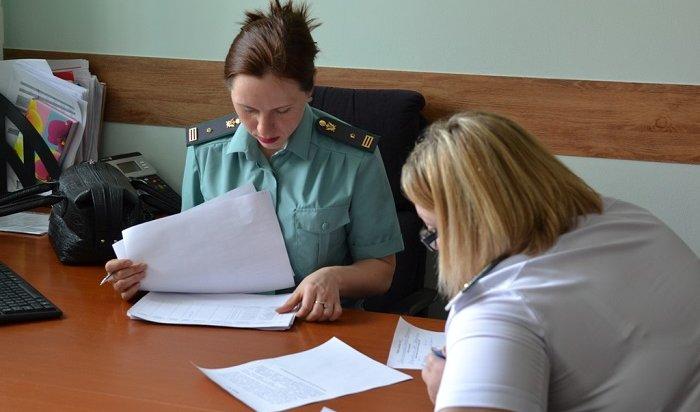 Мужчина оплатил штраф запьяную езду, чтобы увидеть родственников вКиргизии