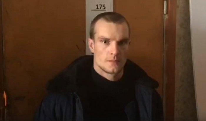 ВИркутске камеры видеонаблюдения помогли задержать похитителя стремянки (Видео)