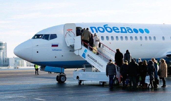 Авиакомпания «Победа» исключила Иркутск из расписания