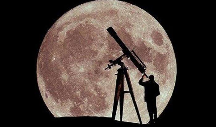 Иркутский планетарий организует наблюдения Луны вПивоварихе