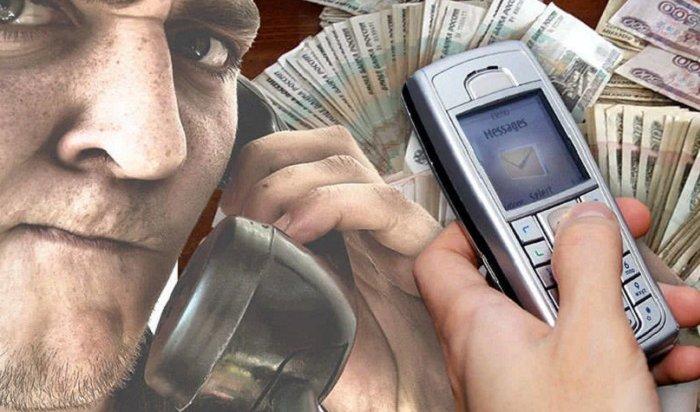 Мошенники представляются сотрудниками банка иобманывают иркутян