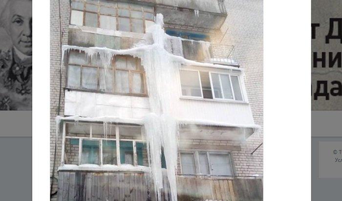 «Ледяное распятие» сковало шесть квартир вДзержинске