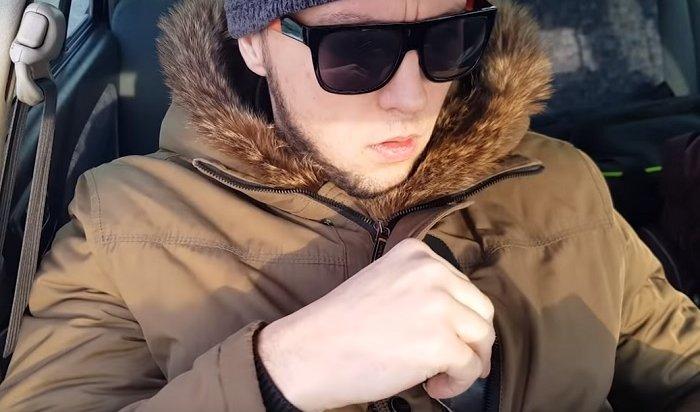 ВИркутской области привлекут кответственности блогера Артема Павлечко (Видео)