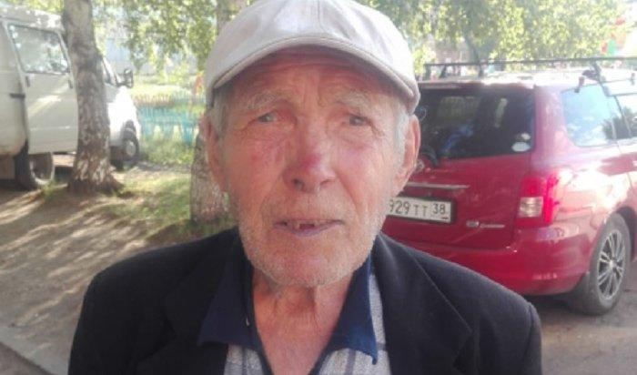 ВАнгарске без вести пропал 85-летний пенсионер