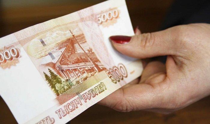 ВБратске пассажирка расплатилась стаксистом билетом «банка приколов»