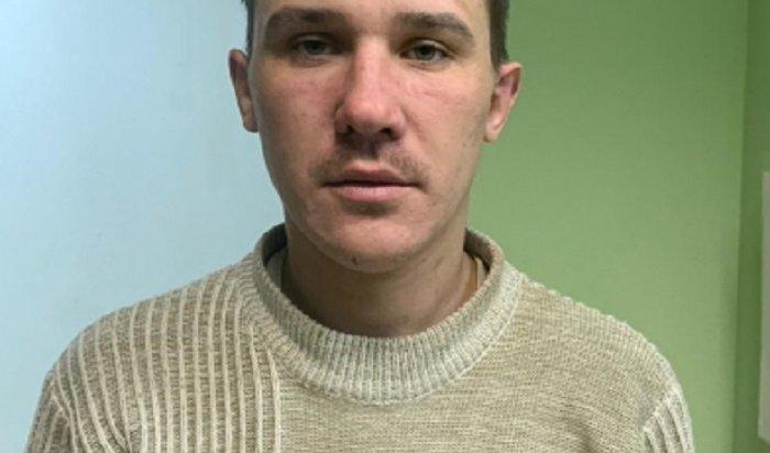 ВИркутске карманник стянул мобильник, ноего «сдала» камера видеонаблюдения (Видео)