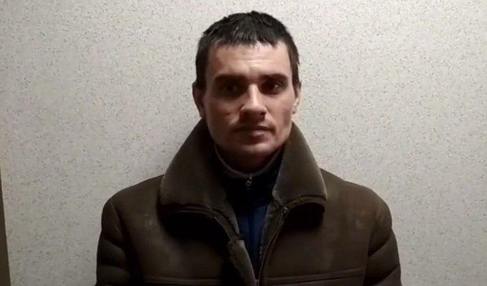 ВИркутске наркоман ограбил пенсионерку, чтобы напиться (Видео)