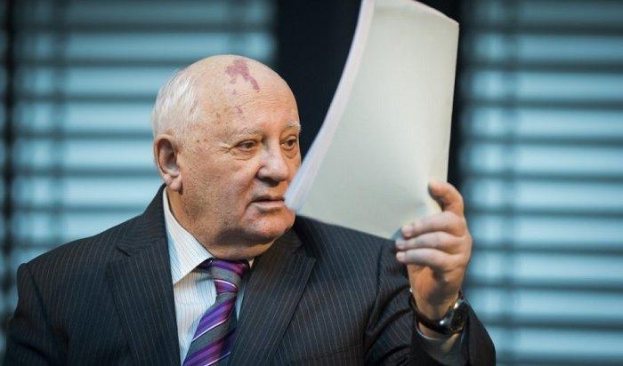 «Простите» Михаила Горбачева продали за12миллионов рублей