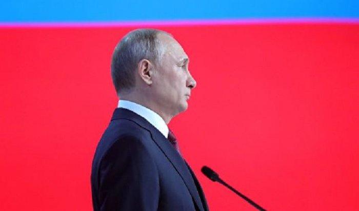ВНАТО испугались послания Путина