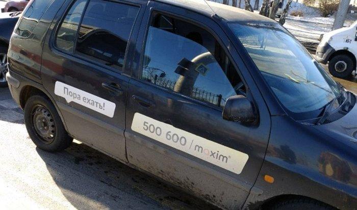 13-летняя школьница попала под колеса напешеходном переходе вИркутске