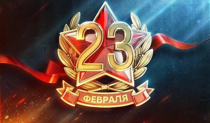Сергей Левченко иДмитрий Бердников поздравили иркутян ижителей области с23февраля