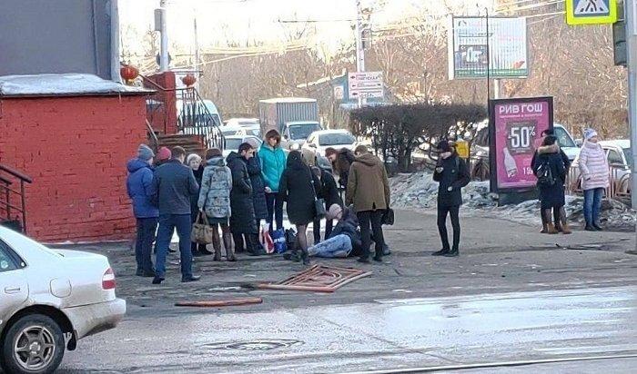 Трое пешеходов пострадали вДТП напересечении улиц Партизанской иСоветской (Видео)