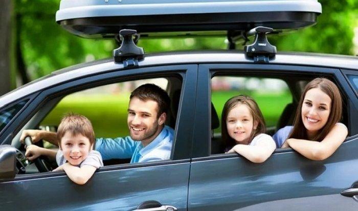 Минпромторг снова запустит программы господдержки «Первый автомобиль» и«Семейный автомобиль»