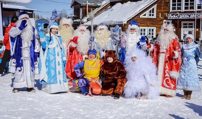 Йоулупукки приедет нафестиваль зимних волшебников вСлюдянский район