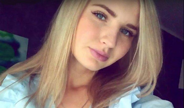 Девушка, выжившая вовремя нападения вБратском районе, рассказала отрагедии натрассе (Видео)