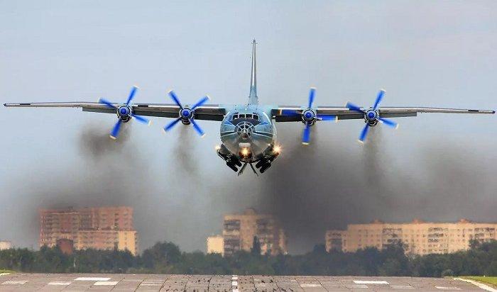 Грузовой Ан-12совершил аварийную посадку вБратске