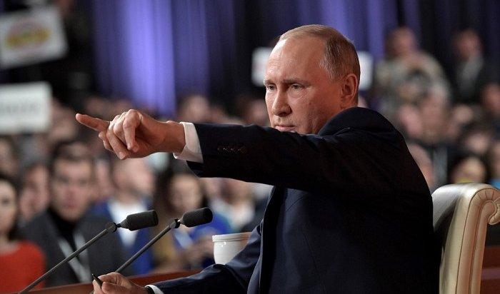 Что Путинпоручил правительству, чтобы улучшить жизнь россиян?