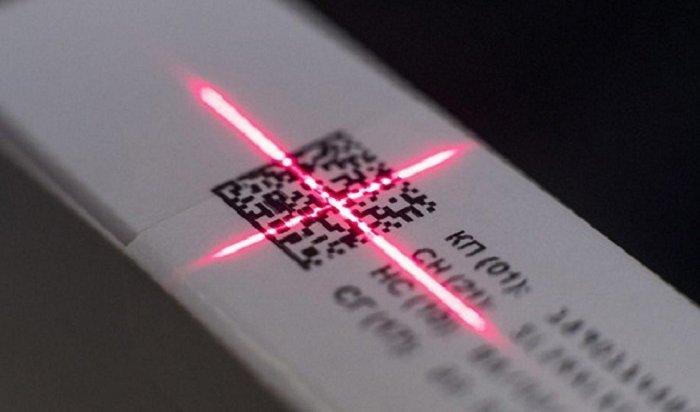 ВРоссии ввели обязательную цифровую маркировку сигарет