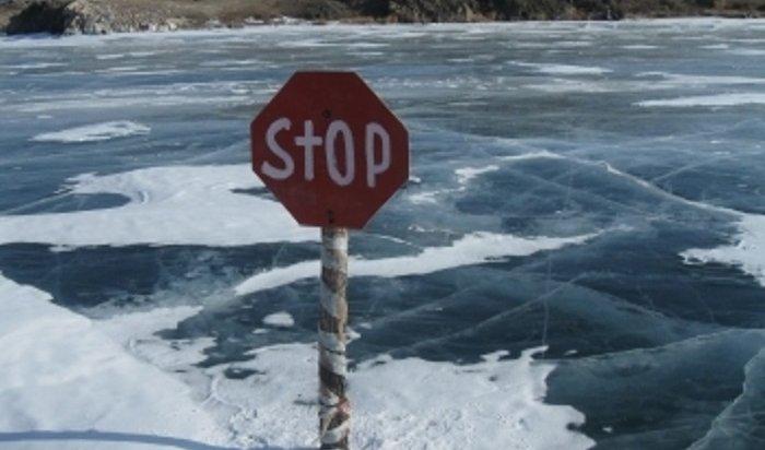 Автомобиль Subaru счетырьмя детьми провалился под лед наБайкале