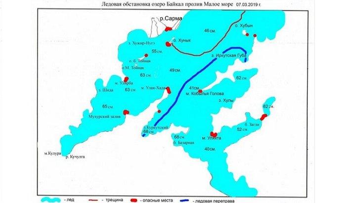 МЧС составило карту опасных мест наБайкале