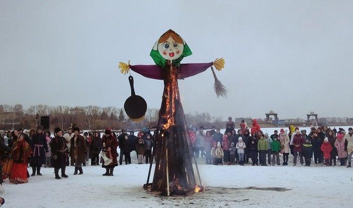 В Иркутске проводили зиму