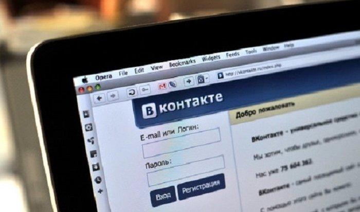 Извращенец изШелехова под женским именем общался сдетьми через соцсети