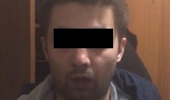 ВИркутске задержали похитителя банковской карты, оставленной втакси