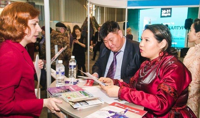 Международная выставка для туристов «Байкалтур» пройдет вСибэкспоцентре с28по30марта