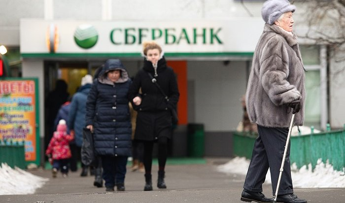 Сбербанк вернул кредиты под поручительство иувеличил возраст заемщиков