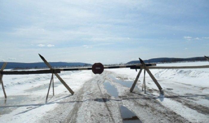 ВИркутской области закрыли две ледовые переправы