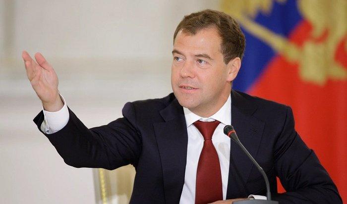 Дмитрий Медведев поручит проверить проект завода в Култуке