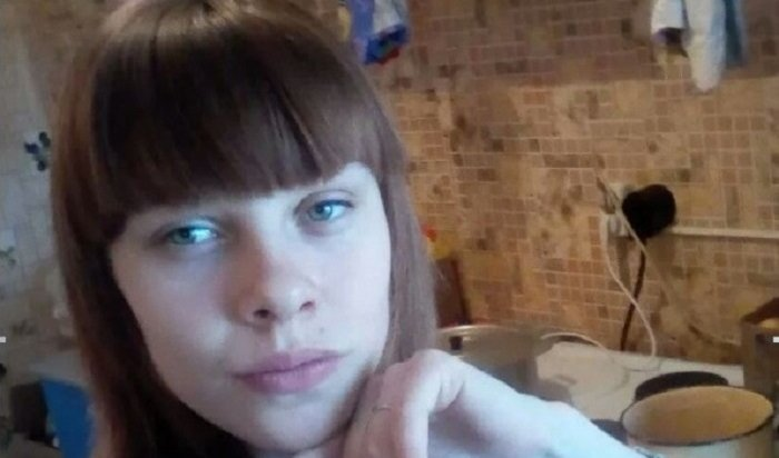 ВБохане пропала без вести 17-летняя девушка